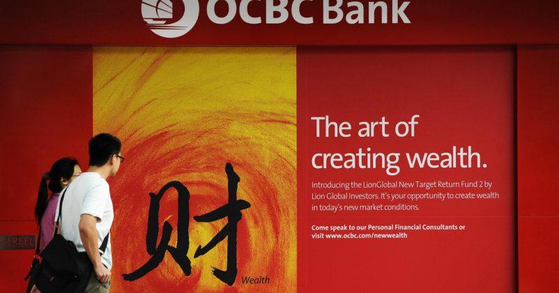OCBC Branch 1 802x420