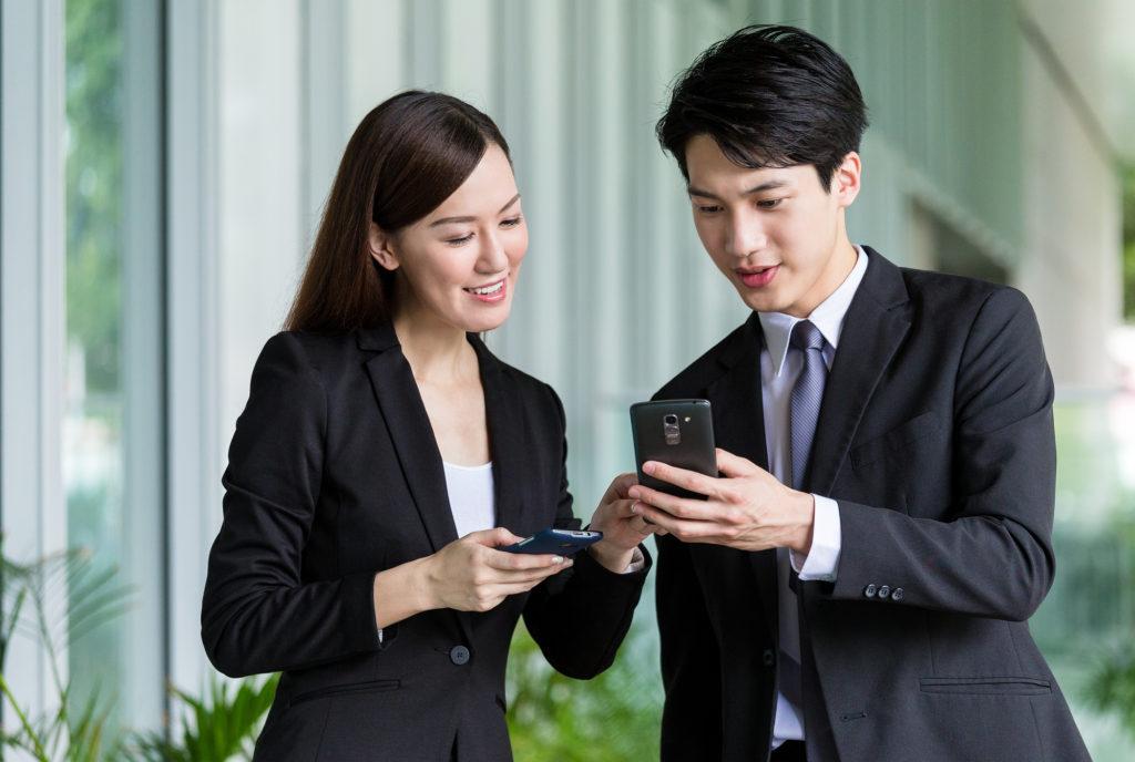 Wealth Management Management Trainees