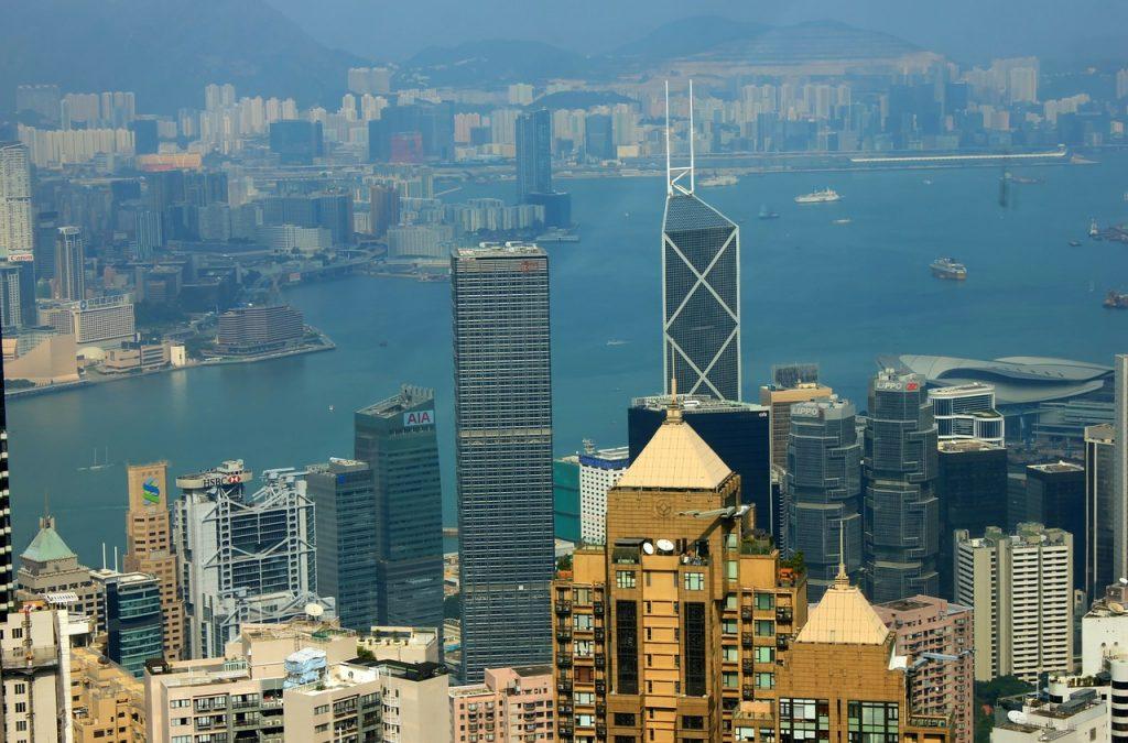 Hong Kong 2016 Dec 1 1024x675