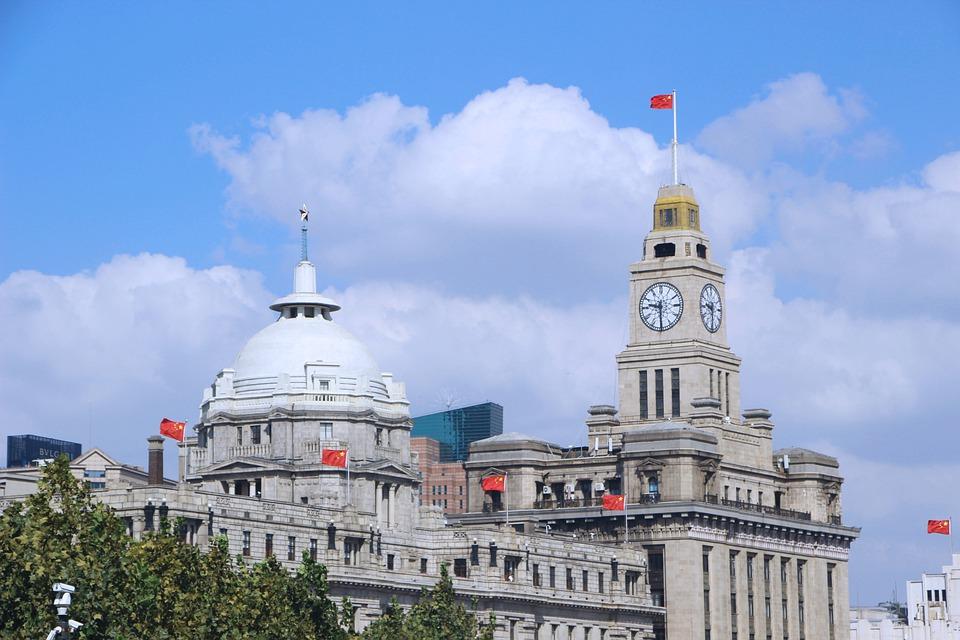 Shanghai City 1