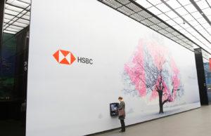 HSBC London 300x194