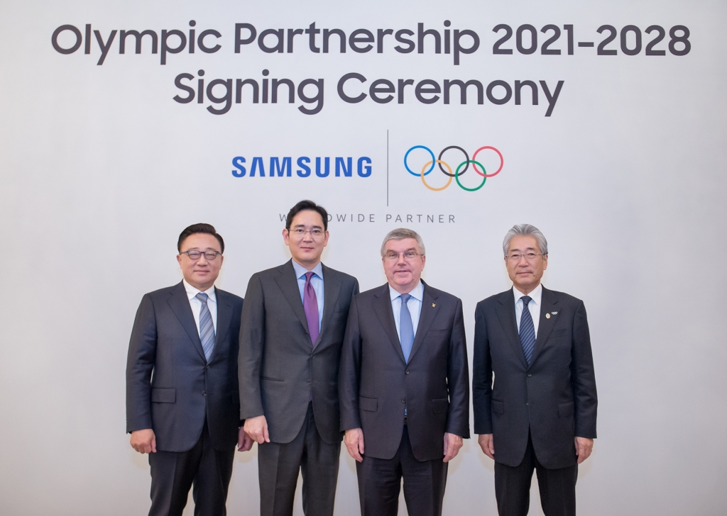 Jay Y. Lee Vice Chairman At Samsung Electronics