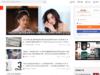 China Social Media Platform Weibo 100x75
