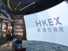 HKEX 5 238x178