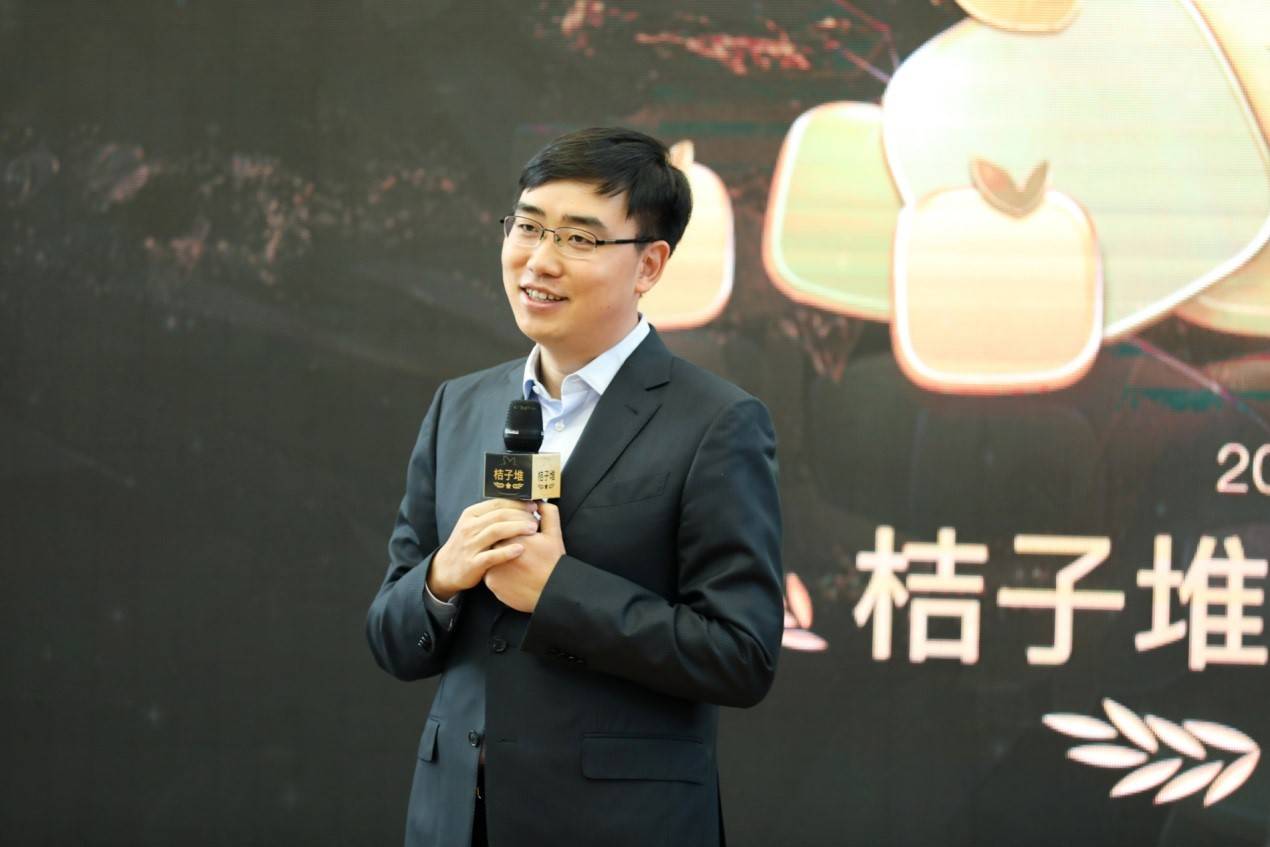 Didi Chuxing Founder CEO Will Cheng Wei