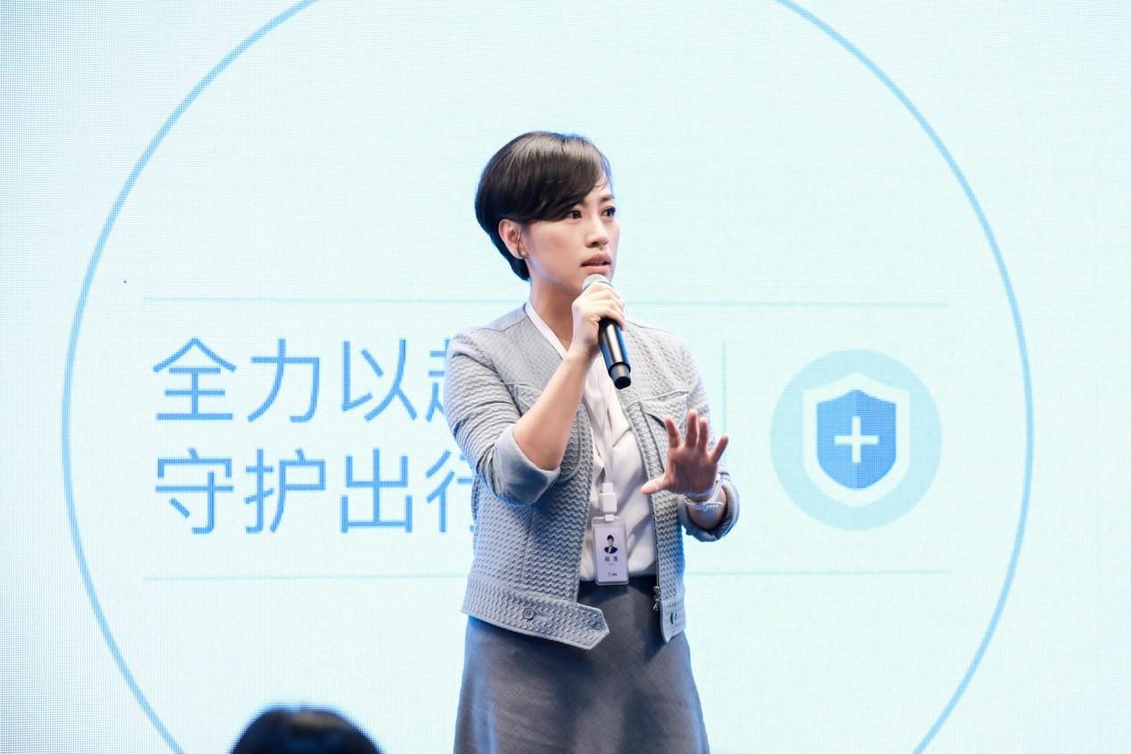 Didi Chuxing President Jean Liu Qing 1