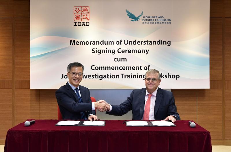 Hong Kong SFC ICAC
